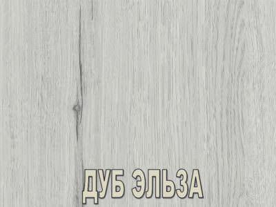 Дуб Эльза 9107